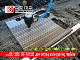 Second Hand Woodworking Machinery In India by Laser Cutting Engraving Machine For Acrylic Wood Youtube