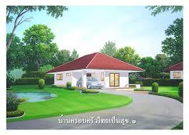 Thai Home Design Home Magnificent Thai Home Design Home Design Ideas