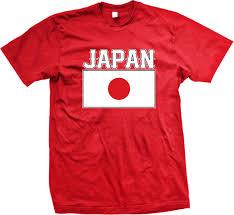 Paraguayan Flag Japan Flag Men U0027s T Shirt Japanese Flag Nippon Koku