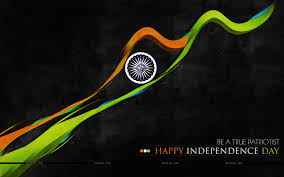 Yellow Flag With Snake 40 Beautiful Indian Independence Day Wallpapers And Greeting Cards