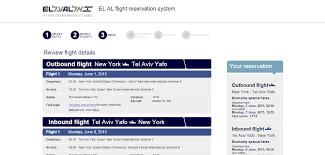 el al airline reviews and airline comparison minube net