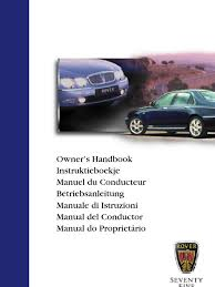 r75 technical brochure airbag vehicles
