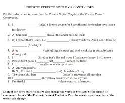 perfect simple vs present perfect progressive