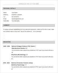 Free Basic Resume Builder Free Resume Templates Download Basic Resume Templates Free Basic