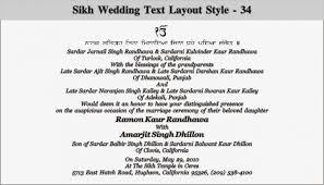 sikh wedding cards popular compilation of sikh wedding invitations for you