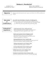 teaching resume exles special education resume sle