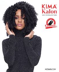 toyokalon hair for braiding ny mizbarn same day shipping kimakalon braid