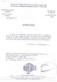 certificat de capacitã de mariage photo modele certificat d heredite mairie