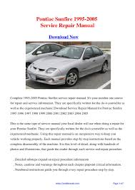28 2005 pontiac sunfire owners manual 10471 2005 pontiac