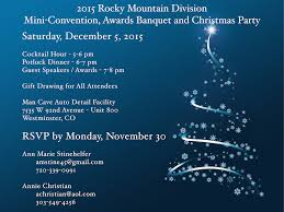 2015 awards u0026 christmas party scca cdr