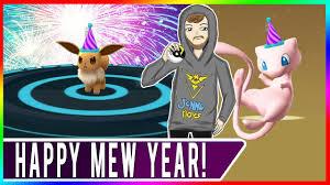 happy mew year 2018 go new year s live