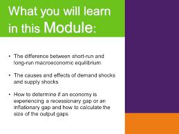 module equilibrium in the aggregate demand aggregate supply model