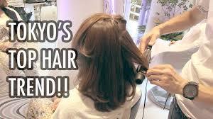 tokyo u0027s top hair trend aura tokyo youtube