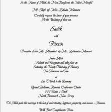 Marriage Invitation Card Quotes In English Wedding Invitation Telugu Wedding Invitations