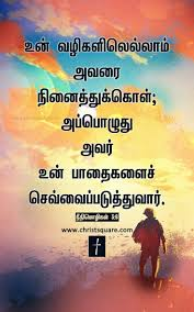 christian thanksgiving wallpaper backgrounds top 25 best tamil christian ideas on pinterest tamil bible