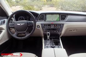 2015 Hyundai Genesis Interior 2015 Hyundai Genesis Review Otomotif