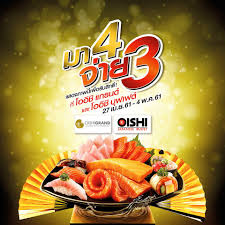 cuisine pro 27 มา 4 จ าย 3 โปรเอาใจสายบ ฟเฟต oishi food station