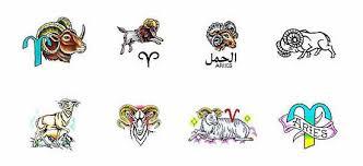 58 aries zodiac sign tattoos ideas