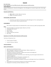 Resume For Subway Job Cheap Dissertation Conclusion Writer Websites Esl Personal Essay