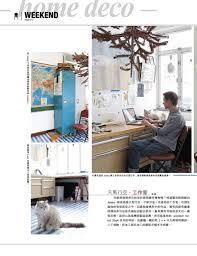 latitude 22n at home in u magazine hong kong january 2013