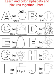 coloring pages alphabets printables cecilymae