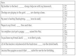grateful grammar u2013 pronouns