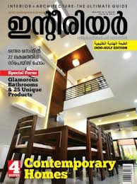 malayalam home design magazines interior architecture magazine march 2016 issue get your digital