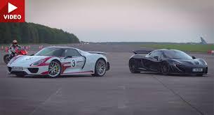 porsche mclaren p1 mclaren p1 porsche 918 and ducati panigale superleggera drag race