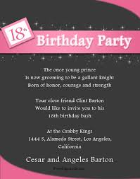 birthday text invitation messages 18th birthday party invitation wording wordings and messages