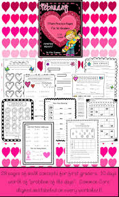 Common Core Math Worksheets 95 Best 1st Grade Images On Pinterest Teaching Ideas