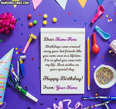happy birthday message with name