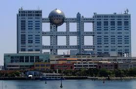 siege television siège social de fuji television les photos de nezumi