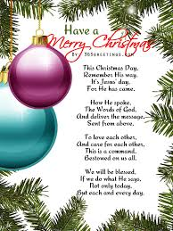 Christmas Poems For Kids Poem Cards And Craft