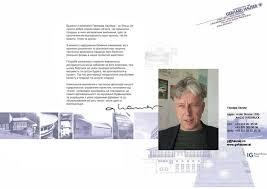 hã user architektur architekt dipl ing gerhard hauser planen in allen dimensionen