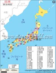Time Zone Map North America Japanese Map Political Map Of Japan In Japanese