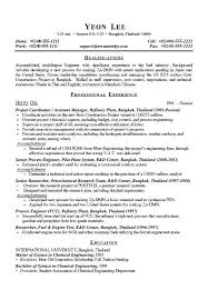 Sample Resume For Ojt Mechanical Engineering Students by Sample Resume Ojt Computer Engineering Create Professional
