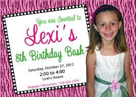 Personalized Invitation Card For Birthday Personalized Party Invitations U2013 Gangcraft Net