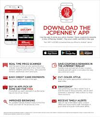 Home Design Credit Card Stores by Free Jcpenney Apps For Iphone U0026 Android Download Our Jcp App