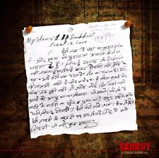 Break Letter Hindi here are sarabjit singh s handwritten letters during his time in