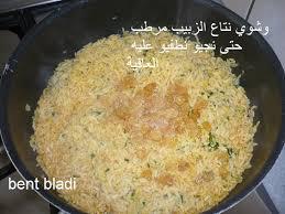 anaqamaghribia cuisine marocaine anaqamaghribia cuisine marocaine 19 images gateau marocain