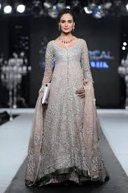 latest bridal sharara designs 2015 for wedding shein pk