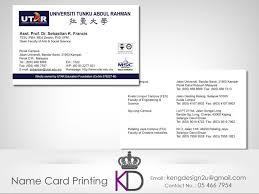 malaysia perak ipoh kar name card printing