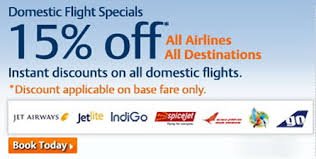 airline tickets for less last minute travel airline package and