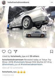 skyline nissan 2018 new nissan skyline r33 gtr hotwheels