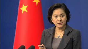 China Flag Ww2 China Urges Japan To Honor Apology Over Wwii Aggression U2013 The