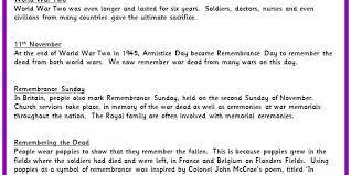 remembrance day comprehension classroom secrets