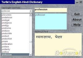oxford english dictionary free download full version for android mobile download free english to hindi dictionary english to hindi