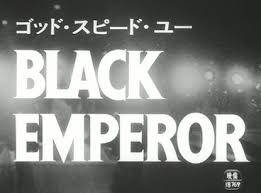 Mes films préférés =D (Majisuka Gakuen, Waruburo, Crows Zero et Black Emperor)) Images?q=tbn:ANd9GcS9GJ-6EblNofRjPWx7WX0n1ejl-6y-hRcc3eVXvoqlvsPD-ABJ6A