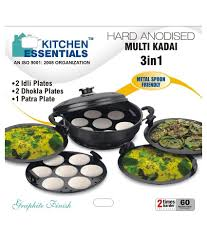 kitchen essential kitchen essential hard anodised multi kadai steamer with ha lid