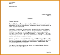 lettre de motivation femme de chambre hotel de luxe 14 lettre de motivation pour rentrer dans lirts elwash
